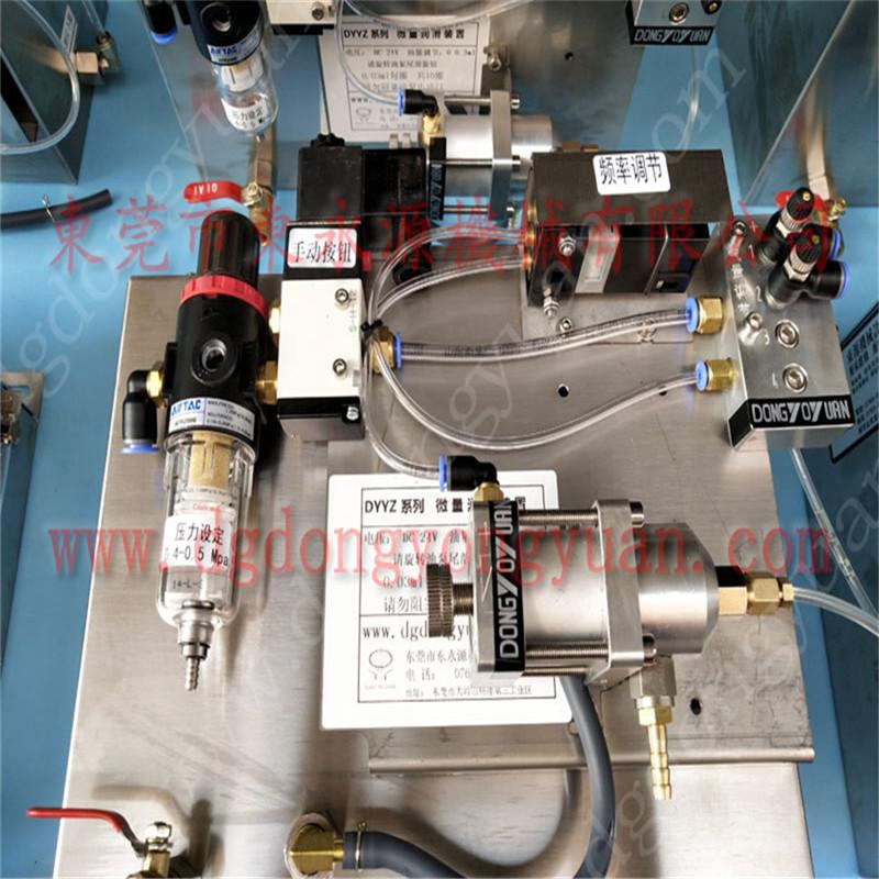 AMADA沖壓噴油裝置,美國MINSTER沖壓涂油機 找東永源