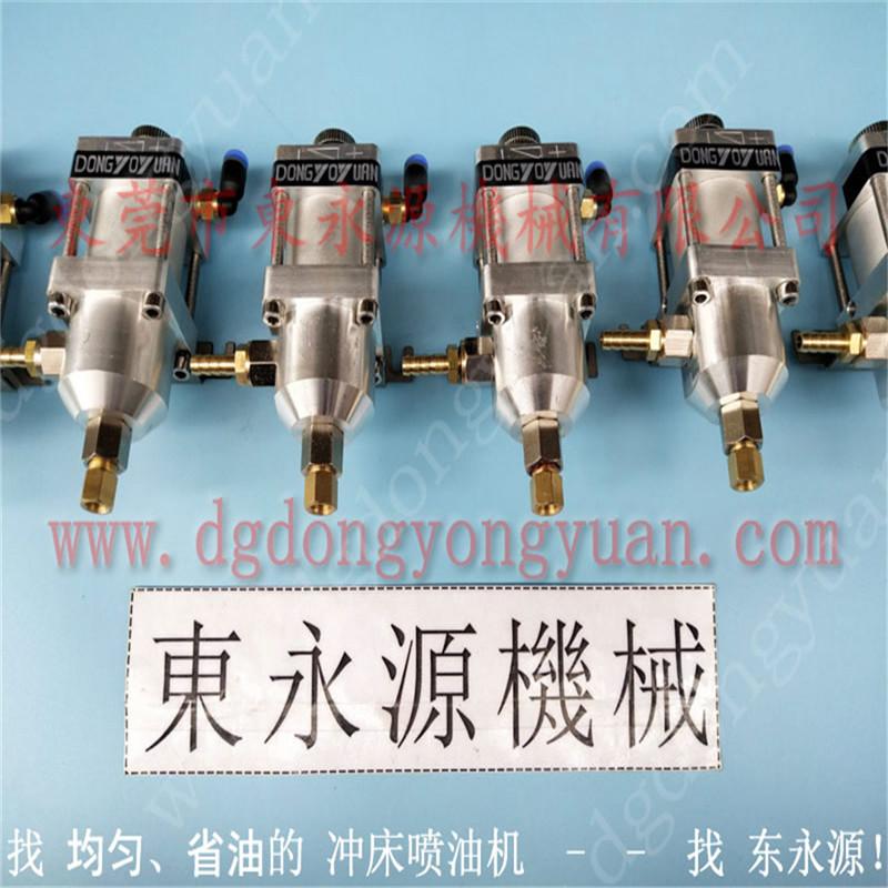 STPP-500沖床自動噴油機,沖床材料涂油機找東永源