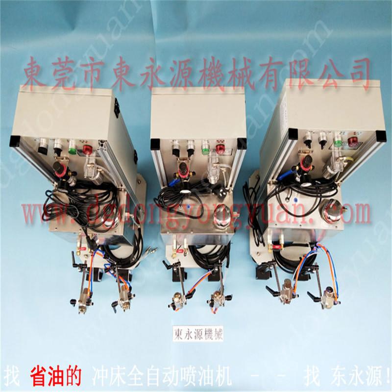 LIYE沖床雙面給油器,硅鋼片疊加后防銹涂油器 找東永源