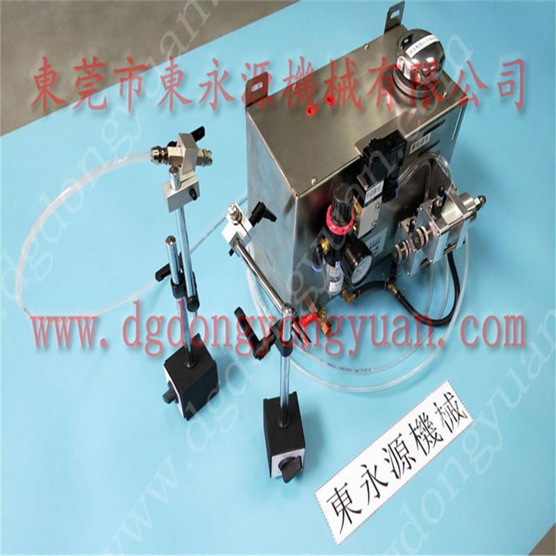 DYY系列沖床自動噴油機,鐵片沖孔擠壓自動涂油器 找東永源