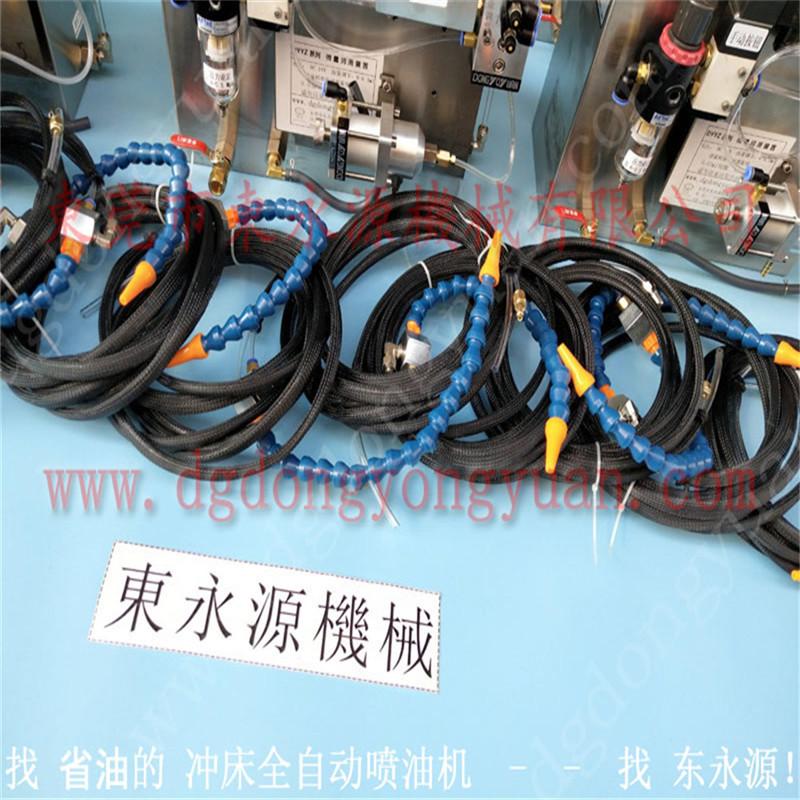 沖床自動涂油機,沖壓拉伸件加工噴油裝置 找東永源