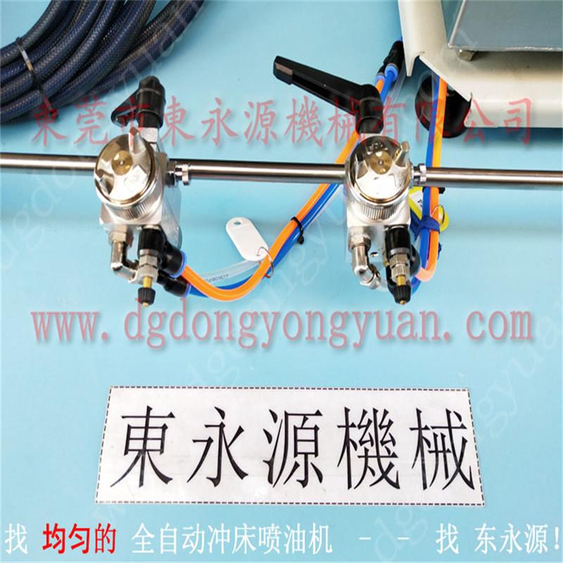 APC-250B沖壓自動噴油機,***率沖床自動噴油機找東永源