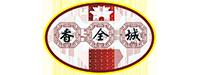 大名县香全城食品有限公司