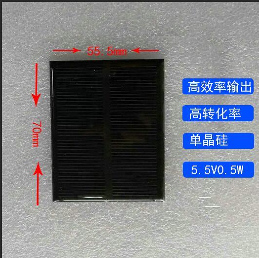 供应太阳能滴胶板,太阳能柔性电池板,太阳能板厂家