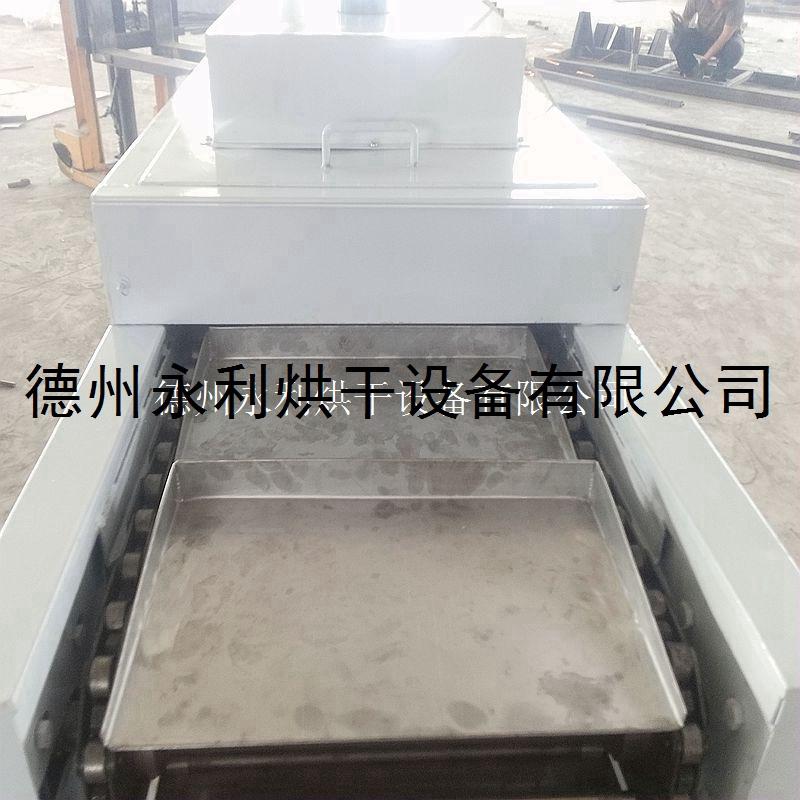 化工原料烘干設備 小型工業托盤干燥機 歡迎來電詳詢