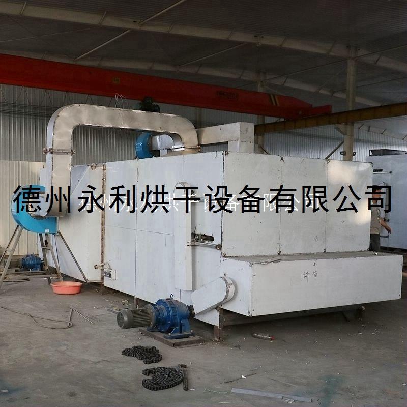 新型流水線式烘干機 帶式家禽糞便發酵烘干機 歡迎來電詳詢
