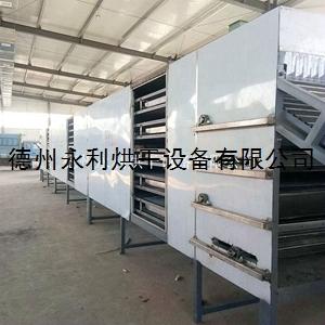 中藥材烘干機 中草藥帶式多層干燥設備  歡迎來電詳詢