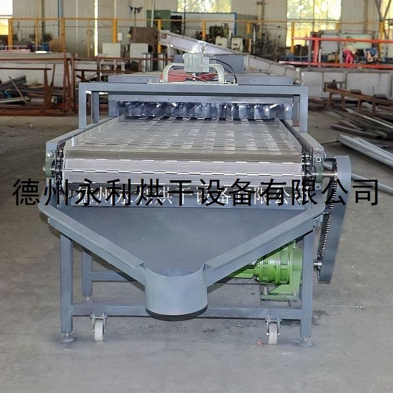 鍍鋅金屬件烘干機 緊固件鍍鋅干燥設備 歡迎來電詳詢