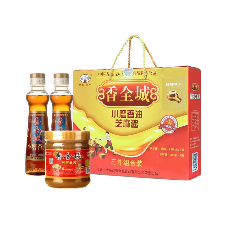 大名府縣純芝麻小磨香油芝麻醬三件組禮品裝批發零售廠商