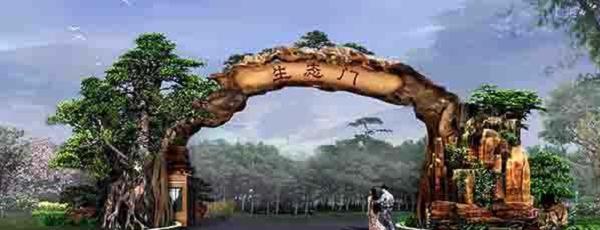 銀州假樹廠家水泥假樹定制 銀州水泥假樹現場設計