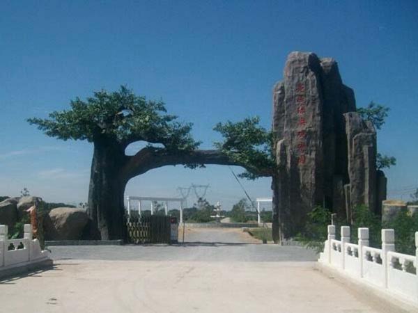 正镶白旗假树厂家仿真假树图片 正镶白旗水泥假树现场设计