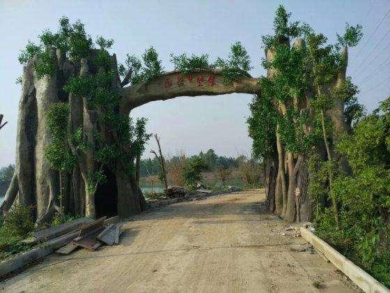 奎文假樹廠家生態園假樹供應 奎文水泥假樹制作方法