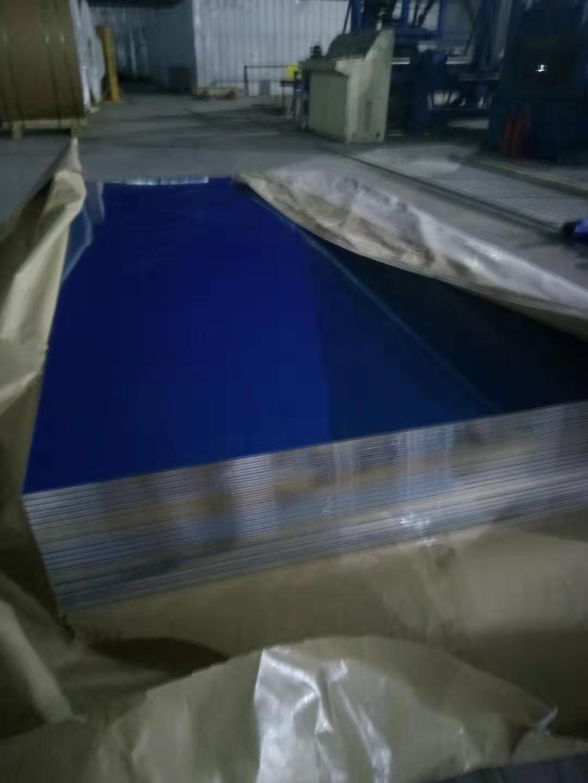氧化铝板  巩义博宇铝材特推产品