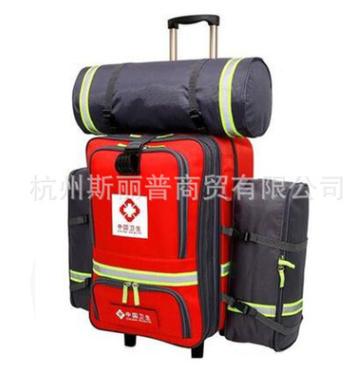 中国卫生应急队伍个人携行装备医院用应急演练携行箱式背囊拉杆包
