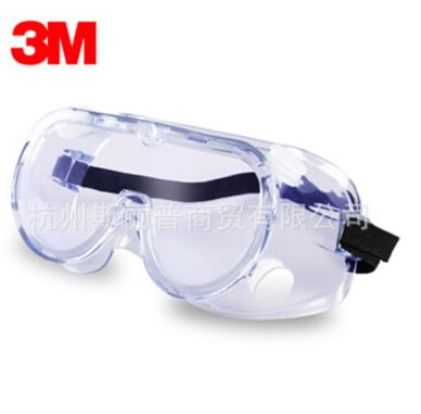 3M1621AF护目镜 防雾防风防护眼镜