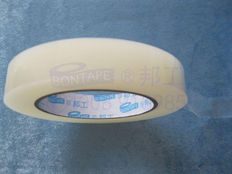 食品级无痕封罐密封不易断可接触食品封口软质透明胶带