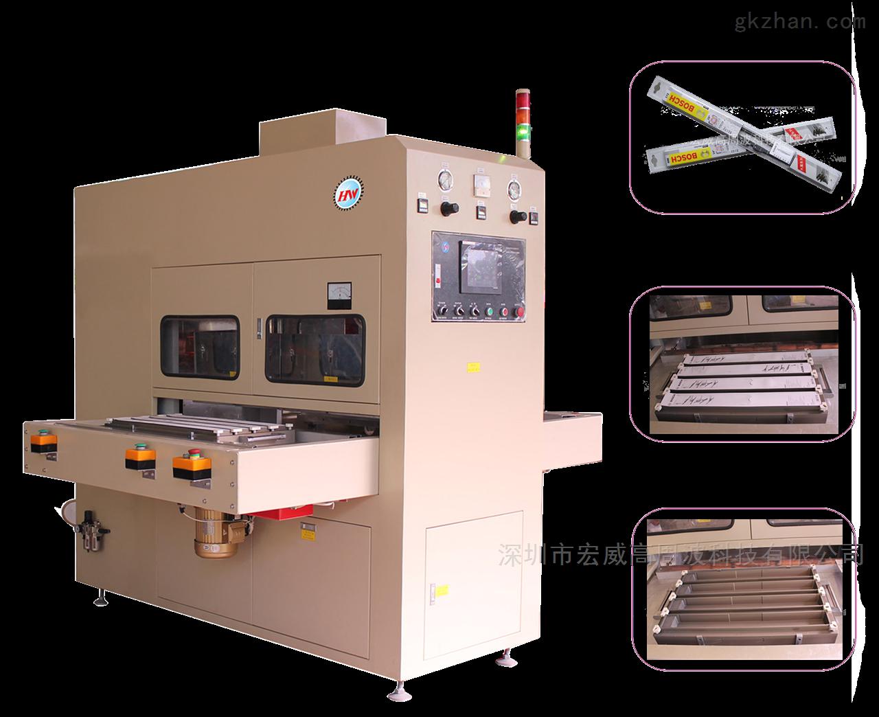 自动滑台高周波熔断机 自动大功率牙刷眼镜塑胶熔接机
