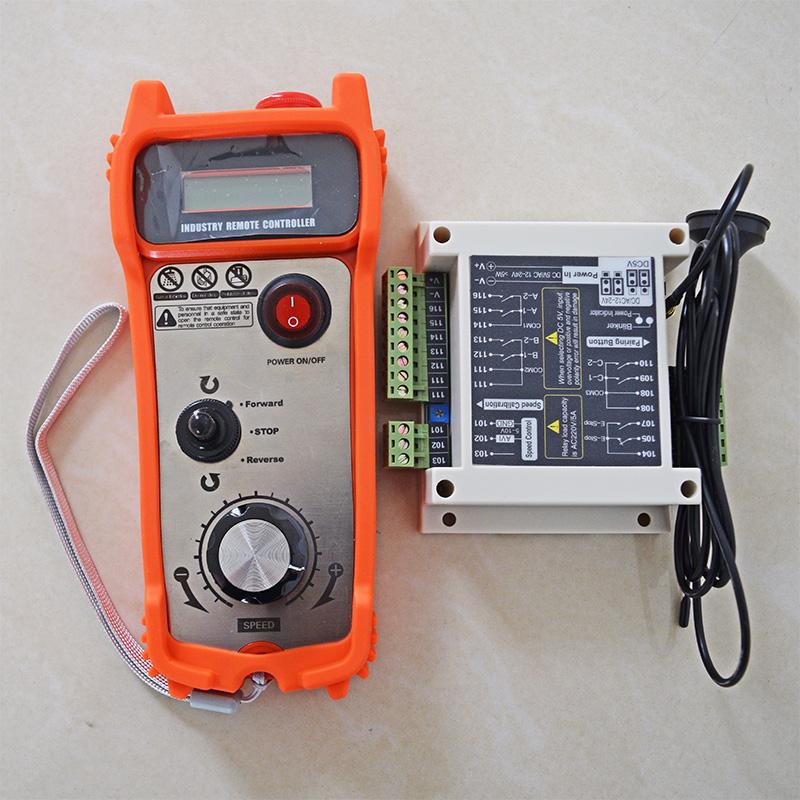 自調試滾輪架工業無線遙控器