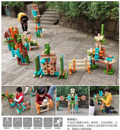 幼儿园户外大型积木 成都原木实心积木 四川室内彩色拼插积木