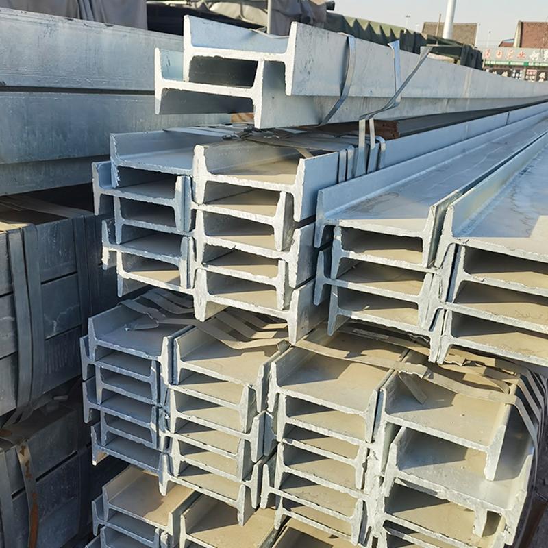 上海工字钢建筑结构钢材工角槽