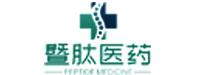 广州暨肽医药科技有限公司
