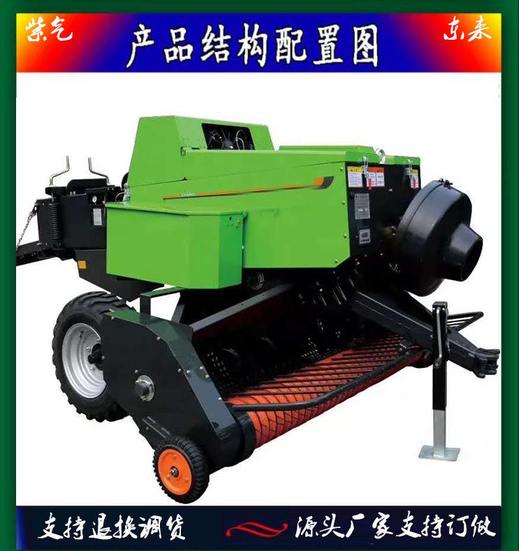吉林省四平市铁西秸秆打捆机厂家