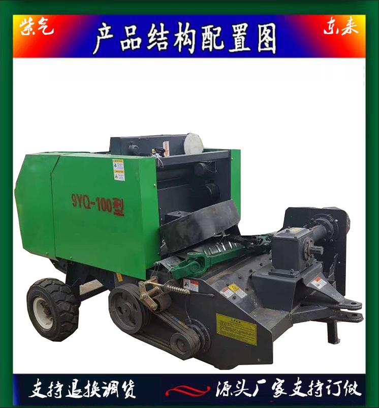 黑龙江省哈尔滨市南岗秸秆打捆机厂家
