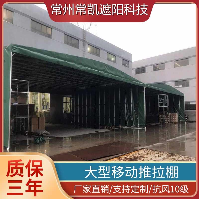 连云港移动雨棚遮阳棚怎么安装