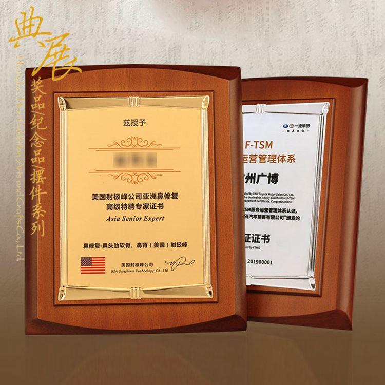 北京市公司合作伙伴獎牌,低價木質獎牌定做廠家