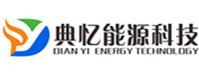 上海典忆能源科技有限公司