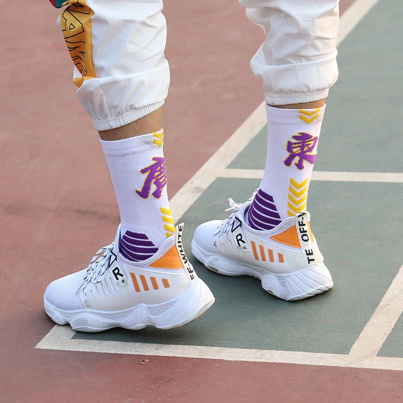 篮球袜 运动精英篮球袜 运动袜定制批发