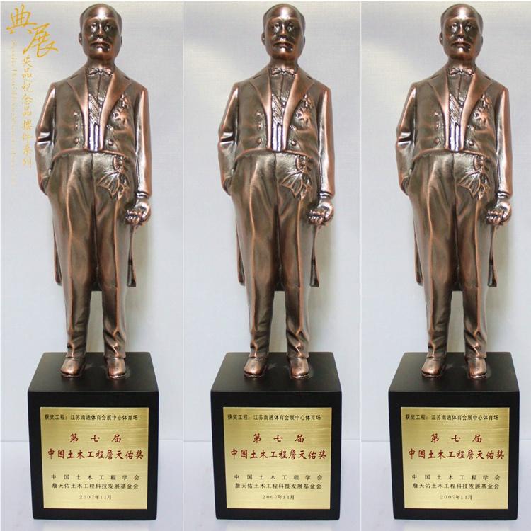 哈爾濱市機構工程獎獎杯款式,定做詹天佑人物獎杯廠家