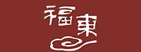 广东省福东饮食管理万博maxbetx官网app下载