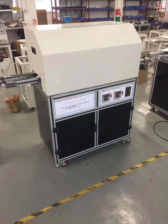 深圳聯科封邊機、咪頭組裝機、咪頭生產設備