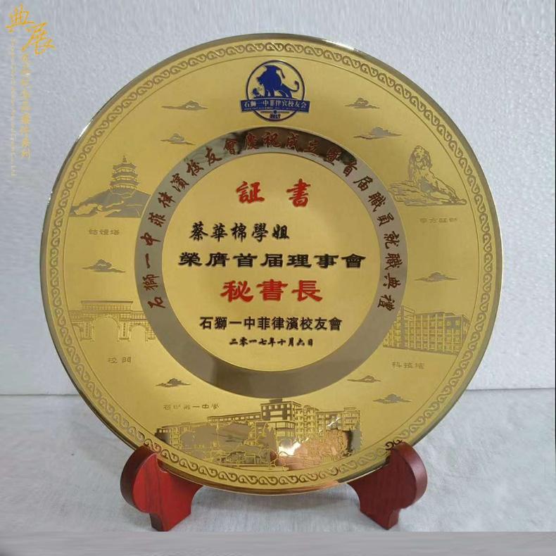 純銅榮譽證書獎牌,批發教職工作者表彰紀念品,純銅頒獎獎盤廠家