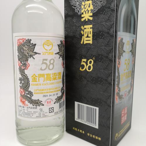 石家莊市臺灣白金龍金門高粱酒58度600毫升