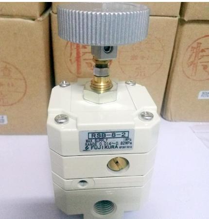 日本Fujikura藤仓 超精密减压阀 RSB-8-2
