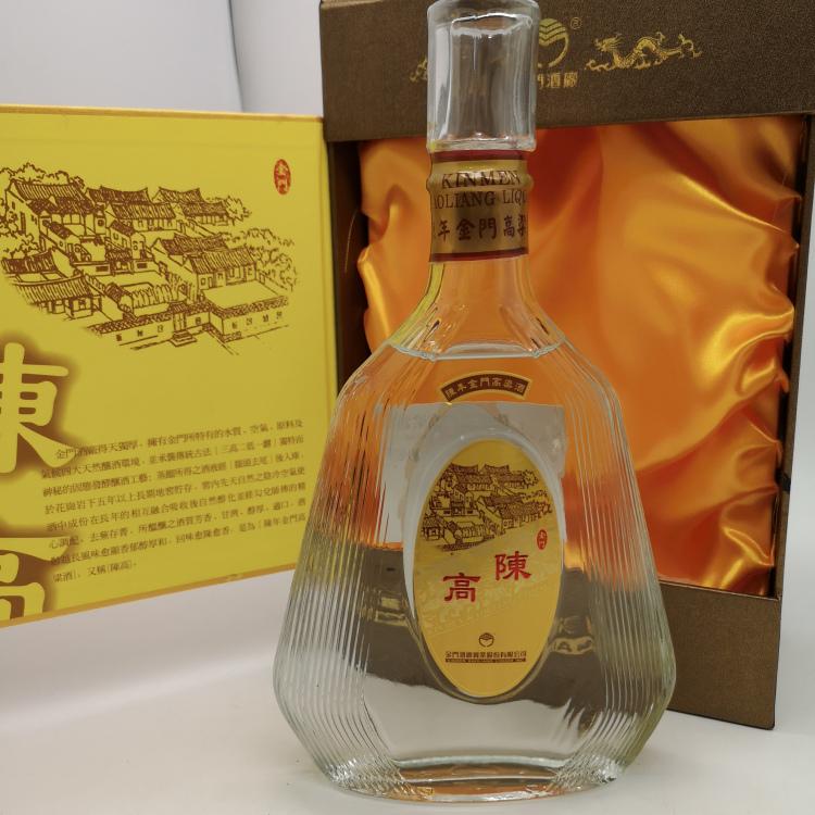 8年陳年金門高粱酒 北京市 金門酒廠108中秋節高粱酒