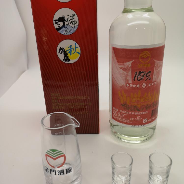 泉州市金門酒廠96年中秋節專用 醇香幽雅