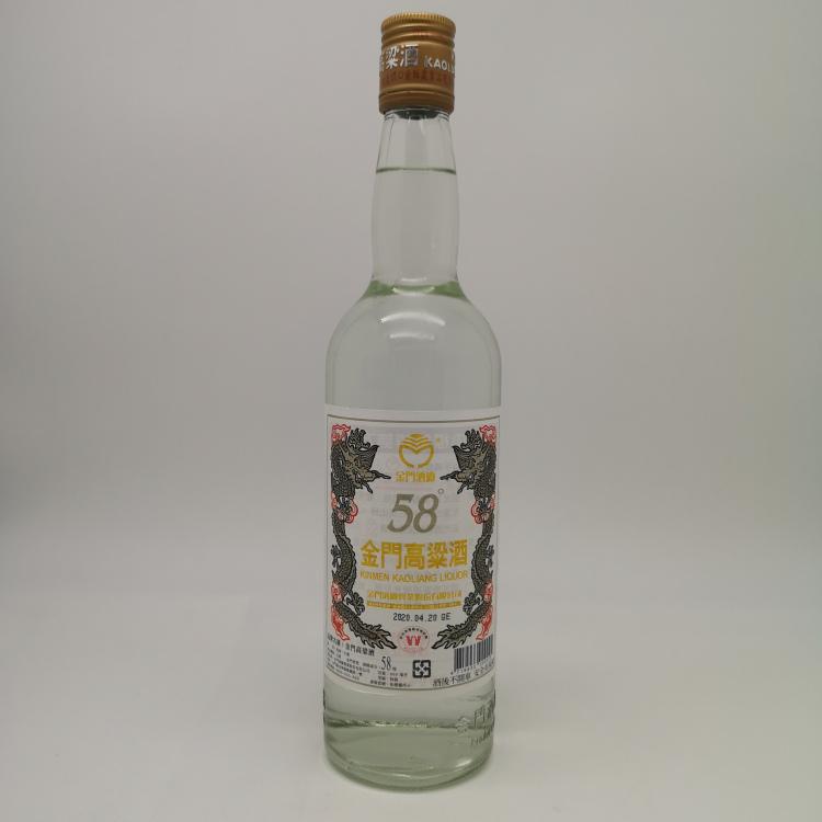 连云港台湾高粱酒 红标金门高粱酒58度600ml*12瓶