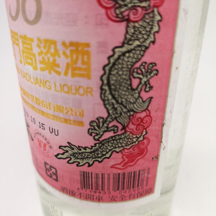 石獅市紅標750毫升臺灣白金龍金門地區酒