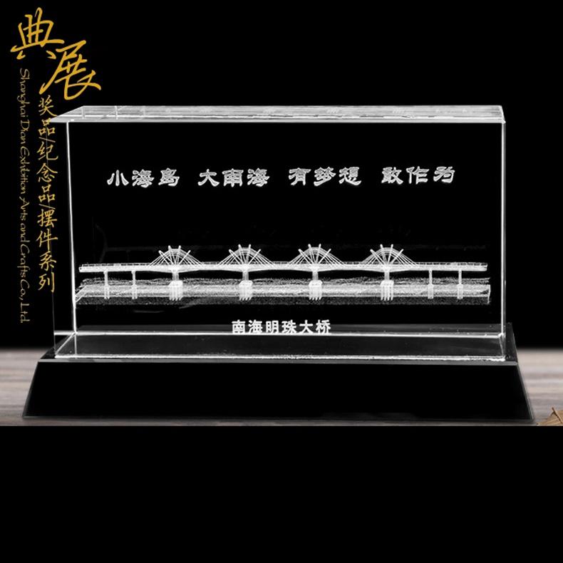 創意設計橋梁奠基儀式紀念品,寧波工廠項目投產水晶紀念禮品