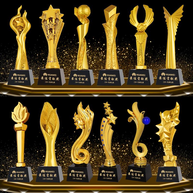 天門哪里可以訂做金屬獎杯,銀行員工大會服務之星獎杯制作