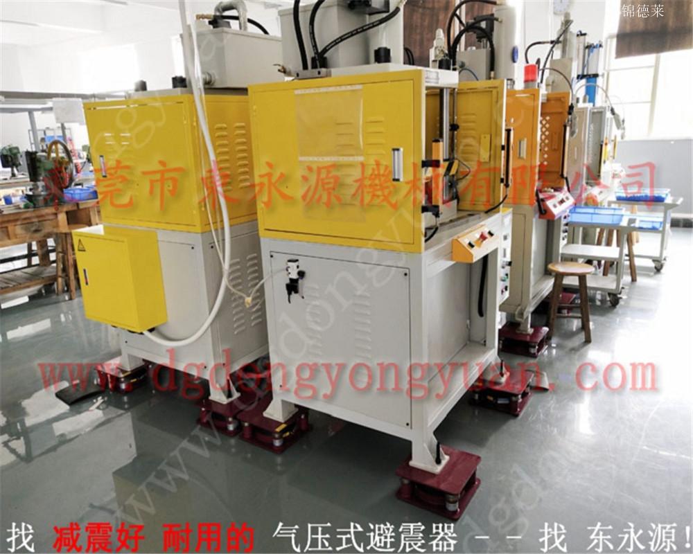 三次元測量儀減震器,激光設備減震器 找東永源