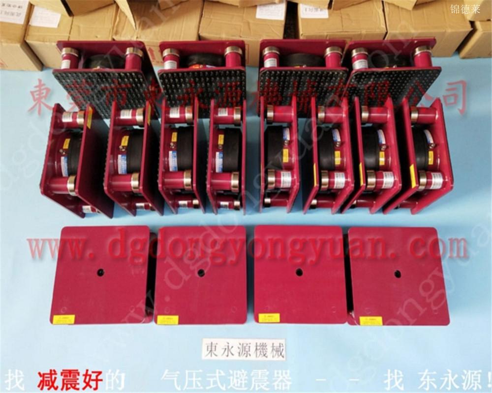 楼上机械减震垫隔震垫,麸皮袋生产线减震垫 找东永源