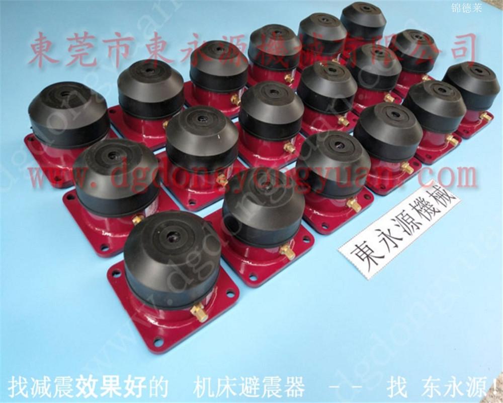 JB36L-630沖床減震墊,鎖邊機減震防振器 選東永源
