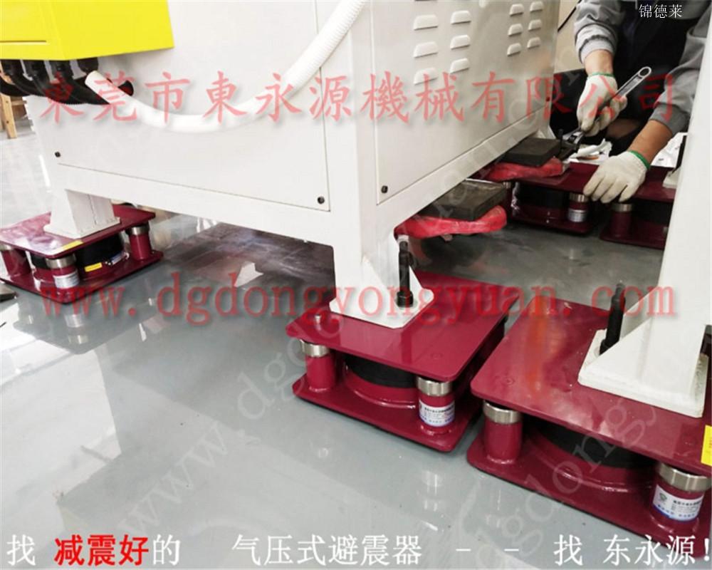 樓上機器隔音墊防震墊,包裝盒裁床機防震墊 選東永源