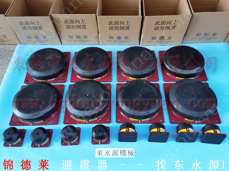 减震好耐用的防震台,墙纸宣传册模切机减震胶垫找东永源