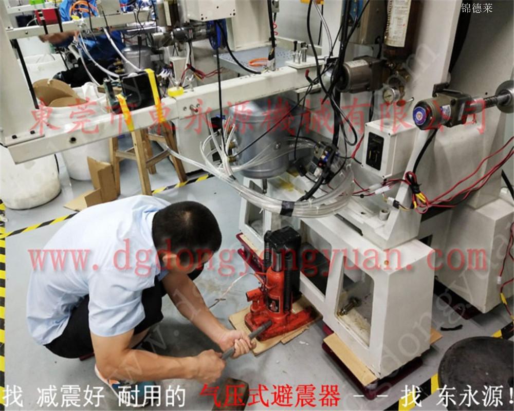 楼上膜切机避震器 锦德莱三次元防震脚 钢筋拉力机防震器找东永源