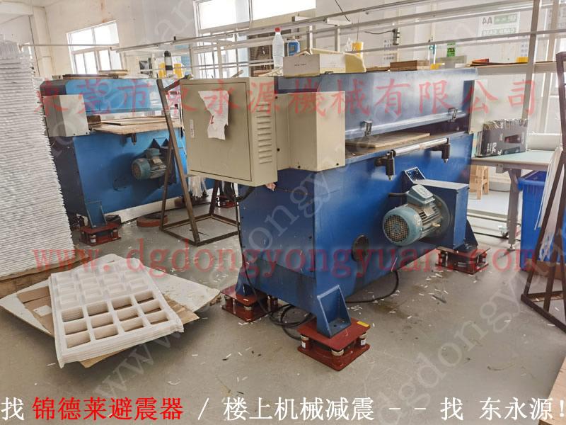 机械隔振用的减震防震器,液压胶合机防振气垫 选锦德莱